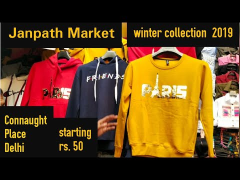 *NEW Janpath Market Collection starting rs.50 || janpath market connaught place DELHI ||