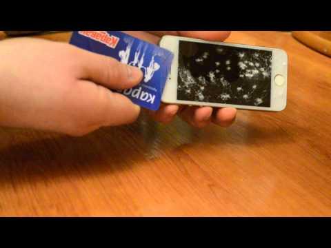 Как снять защитное стекло с телефона в домашних условиях с айфон 5с
