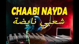 Ta3rida 55 -hak 3la babobi