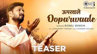 Ooparwaale (Teaser) Sonu Singh | Shameer Tandon | Sameer Anjaan | New Hindi Devotional Song 2021