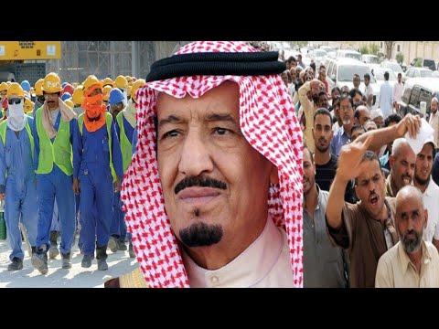 सऊदी:19 मार्च से प्रवासी नहीं कर पाएँगे इस क्षेत्र में काम,यह वीडियो जरूर देखें