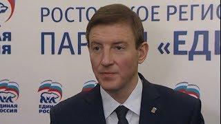 Проект «Городская среда» активно реализуется в Ростовской области