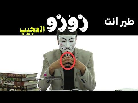 حقيقة هجوم عمر بن الخطاب على بيت فاطمة ( الفيديو الاخير )