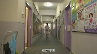 "Publication Date: 2019-07-12 | Video Title: ""Be My Teacher""微電影—仁濟醫院王華湘中學"