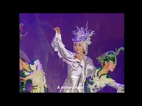 Chinese Opera: Lady White Snake 白蛇傳
