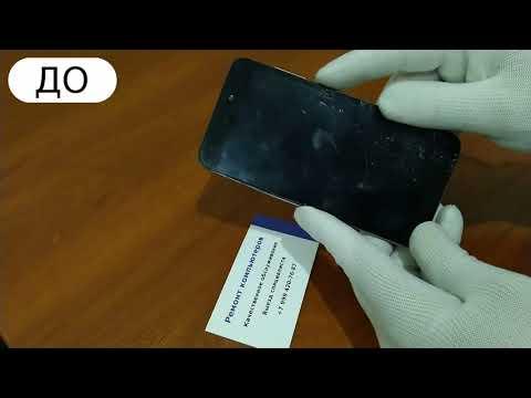 Xiaomi Redmi 5A. Замена дисплея (ДО/ПОСЛЕ). Ремонт телефонов и компьютеров Иркутск