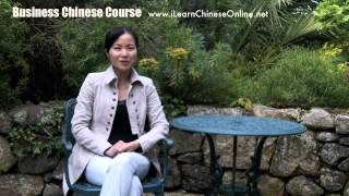 Learn Chinese:Business Chinese Course