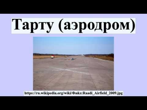 Форум Винского -