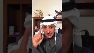 من تاريخ الدولة السعودية الثانية ج١٠ احداث القصيم معركة اليتيمة