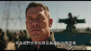 【大黃蜂】最新精彩預告:自由篇-12月26日 IMAX震撼登場