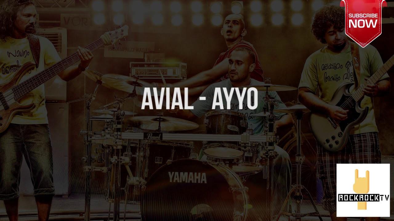 avial thithithara song
