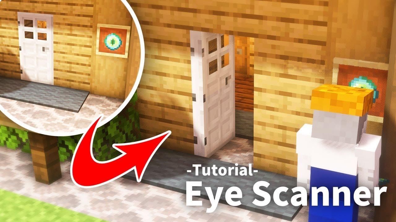 【マイクラ】顔認証で開く自動ドアの作り方(サバイバル専用)