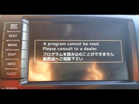 Как вынуть застрявший ДВД диск из Навигационного блока Toyota Lexus How to Eject a Stuck Navi DVD