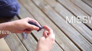 Как убавлять петли крючком. Видео уроки вязания крючком для начинающих.