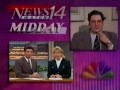 1994 EVANSVILLE INDIANA MID DAY LIVE SHOW ON DOMESTIC VIOLENCE