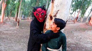 जंगल का शैतान   Jungle ka Shaitan   हिंदी डरावनी कहानी   लड़का जासा शैतान   Daraavanee Kahaanee