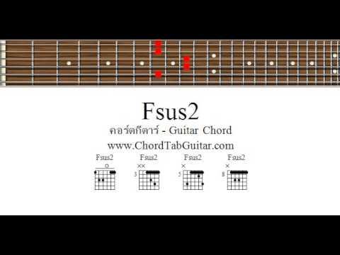 คอร์ด Fsus2 -