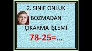 2  SINIF ONLUK BOZMADAN ÇIKARMA İŞLEMİ