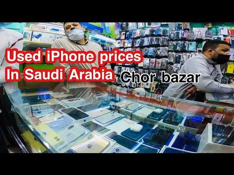 Jeddah balad night and cheapest phone I phone #iphone