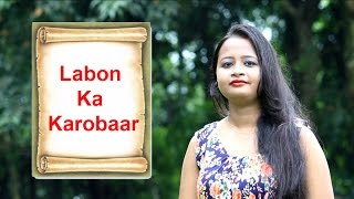 Labon Ka Karobaar Video Song | Befikre | Ranveer Singh | Papon | Female Cover by Debapriya