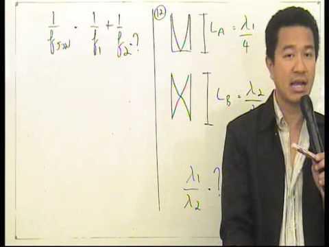 เฉลยข้อสอบ7วิชาสามัญปี56ฟิสิกส์โดยพี่พุทธ3/5