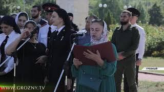 В Грозном прошло традиционное чествование юных суворовцев - новобранцев