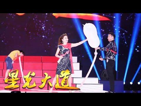 《星光大道》 20170728 五组选手争夺周冠军 | CCTV