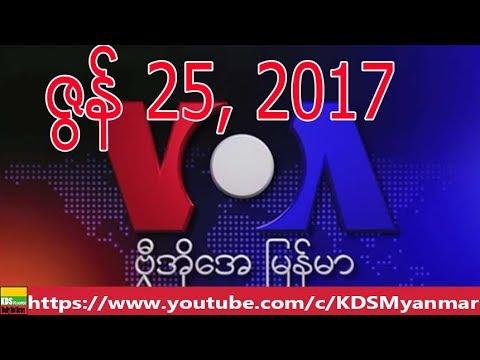 VOA Burmese TV News, June 25, 2017