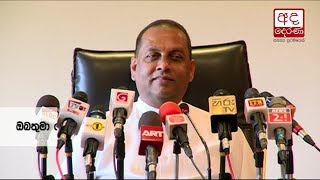 We are confident of forming a SLFP govt by 2020 - Amaraweera