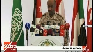 محلل سياسي يمني: يجب معاقبة الحوثيين وصالح.. وكل شيء يسقط إلا الدماء