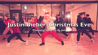 렉스댄스학원 REXDANCE | Justin Bieber Christmas Eve | Choreography by K jun