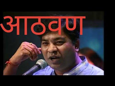Omlet Marathi Kavita   Mangesh Padgaonkar Marathi Poem from YouTube · Duration:  1 minutes 59 seconds
