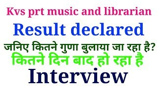 kvs music and librarian result declared| how many students called for interview