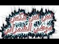 موضي الشمراني ◄ تس تس تنكس► تسجيل جديد ●  حفلة العيد 2015