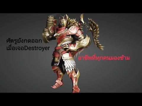[검은사막M] BLACK DESERT MOBILE (Destroyer) God Pvp