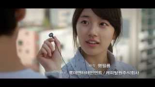 [Movie Trailer] 건축학개론(ARCHITECTURE 101) 본예고 thumbnail