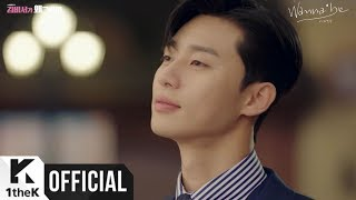 MV GFRIEND 여자친구 _ Wanna Be Whats wrong with secretary kim 김비서가 왜 그럴까 OST Part 3