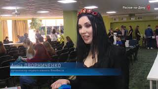 Первый фестиваль феминисток провели в Ростове