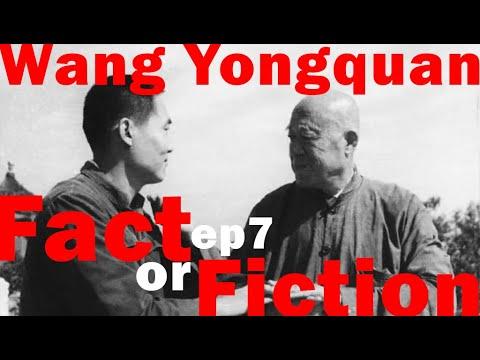 TriEssence : Fact or Fiction Ep7 Wang Yongquan