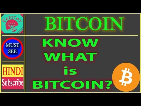 HINDI - KNOW WHAT IS BITCOIN? - COMPLETE EXPLANATION ABOUT  MINING AND BLOCKCHAIN