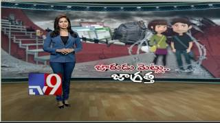 Dear parents, protect your children from smartphone addiction ! - TV9