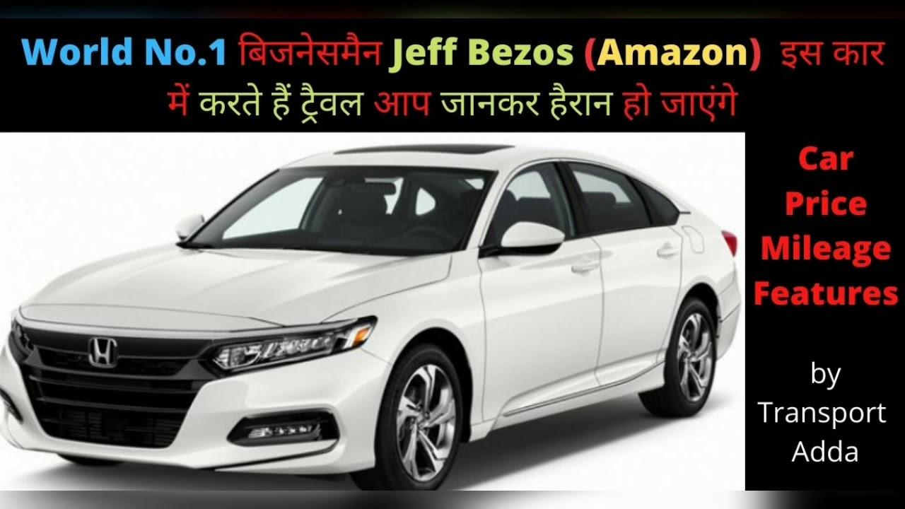 Jeff Bezos Car Collection Ll Jeff Bezos Lifestyle Ll World Richest Man Ll Youtube