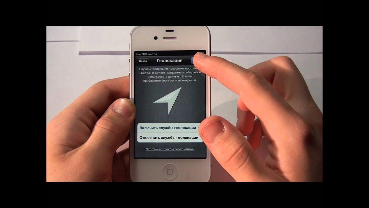 Замена аккумулятора на iphone 4s в нижнем новгороде. Помогу купить технику apple (iphone,ipad,ipod,imac,macbook,watch,tv), очень хорошо.