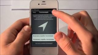 Распаковка iPhone 4S 32 Гб из интернет-магазина CPLAZA(iPhone 4S 32Gb White from CPLAZA Moscow Internet Shop Unboxing (RUS), 2012-03-16T00:20:31.000Z)