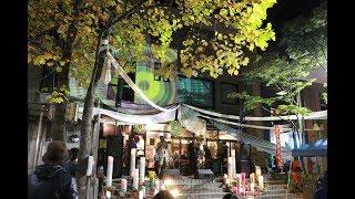 "GAME OF DEATH PRESENTS SKA & ROCK & REGGAE ファミリーコンサート ""MUZIK2017"" 2017年10月15日(日) 秋田市サン・パティオ大町 MUSIC by ..."