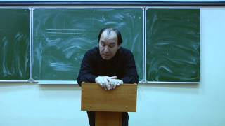 восприятие и ощущение: Основы общей психологии. Лекции психолога Рамиля Гарифуллина