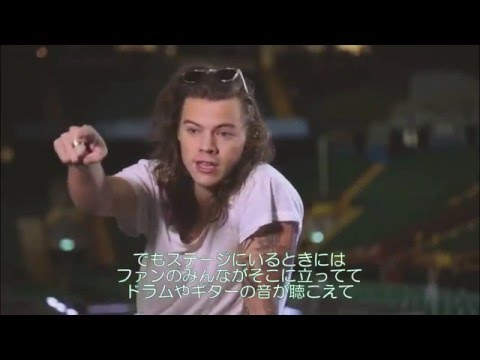 日本語訳 字幕 Harry's Interview : 1D London Session
