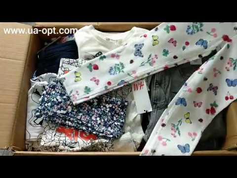 Детская одежда оптом H&M сток 21,9 €/кг лот #61