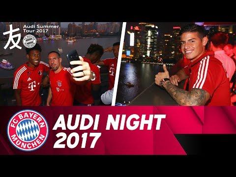FC Bayern über den Dächern von Shanghai - Audi Night | Audi Summer Tour 2017