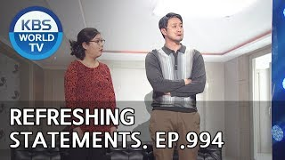 Refreshing Statements | 이런 사이다 [Gag Concert / 2019.04.13]